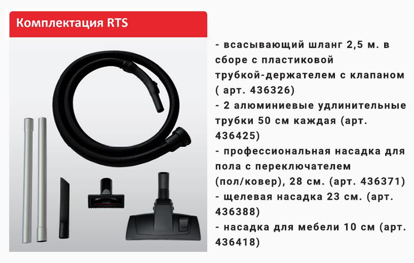 Starmix TS 1214 RTS